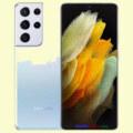 Samsung Galaxy S21 Ultra White Mobile Phone Price in Bangladesh - MobilePakhi
