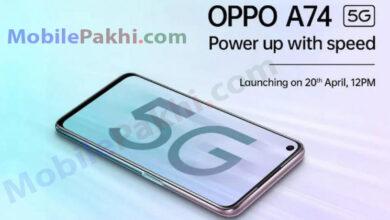 Oppo A74 5G Price in Bangladesh - MobilePakhi.com