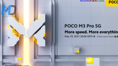 POCO-M3-Pro-5G Price in Bangladesh - MobilePakhi.com