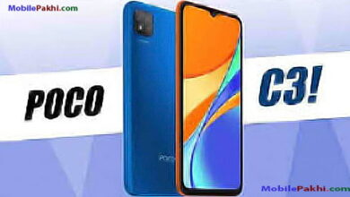 poco c3 Price in Bangladesh - MobilePakhi.com