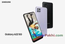 samsung galaxy a22 5g Price in Bangladesh - MobilePakhi.com