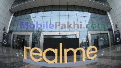 realme in Bangladesh - MobilePakhi.com
